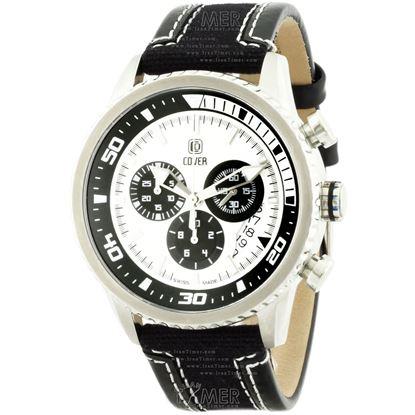 خرید آنلاین ساعت اورجینال کاور CO37.06