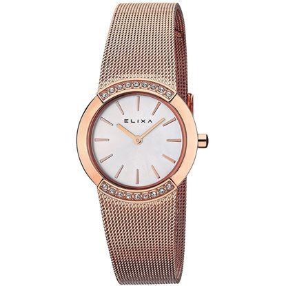 خرید آنلاین ساعت زنانه الیکسا E059-L181