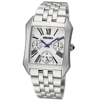 خرید آنلاین ساعت اورجینال سیکو SKY737P1
