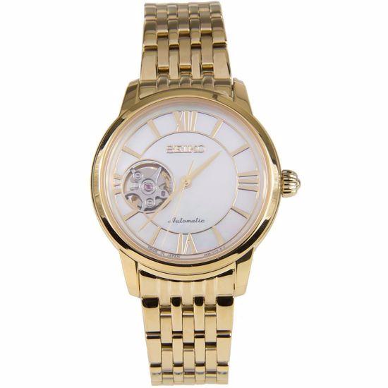 خرید آنلاین ساعت اورجینال سیکو SSA850J1