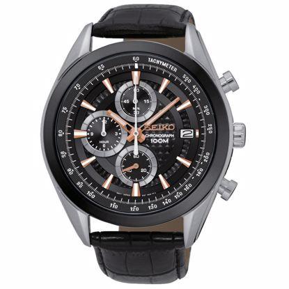 خرید آنلاین ساعت اورجینال سیکو SSB183P1