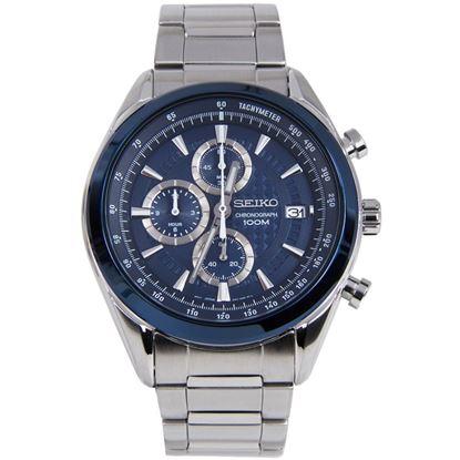 خرید آنلاین ساعت اورجینال سیکو SSB177P1