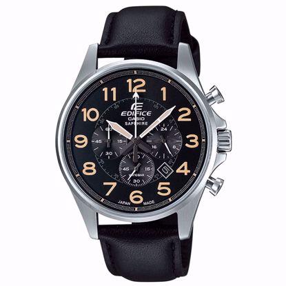 خرید آنلاین ساعت اورجینال کاسیو EFB-508JL-1ADR