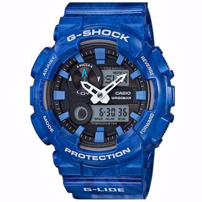 خرید آنلاین ساعت اورجینال کاسیو GAX-100MA-2ADR