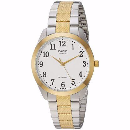 خرید آنلاین ساعت اورجینال کاسیو MTP-1274SG-7BDF