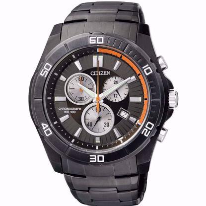 خرید اینترنتی ساعت مردانه سیتی زن AN7109-55E