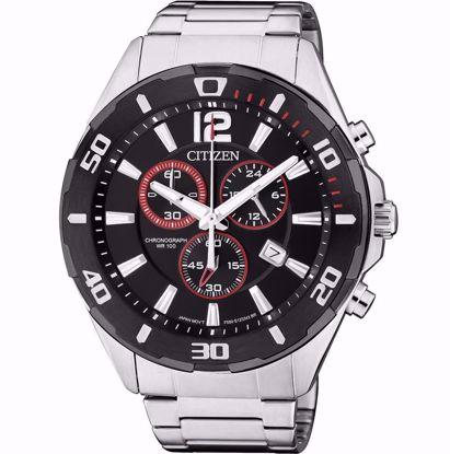 خرید اینترنتی ساعت مردانه سیتی زن AN7110-56F