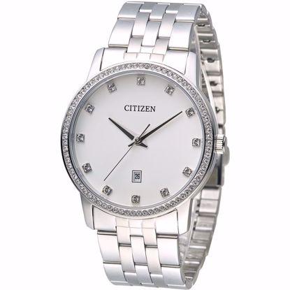 خرید اینترنتی ساعت مردانه سیتی زن BI5030-51A
