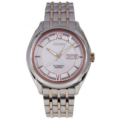 خرید آنلاین ساعت اورجینال سیتی زن NH8344-51A