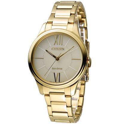 خرید آنلاین ساعت زنانه سیتی زن EM0412-52P