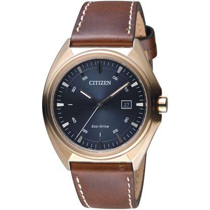خرید اینترنتی ساعت اورجینال سیتی زن AW1573-11L
