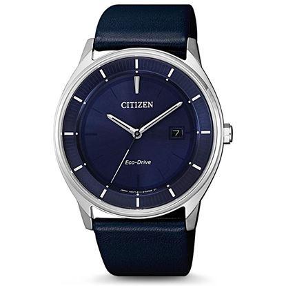خرید اینترنتی ساعت اورجینال سیتی زن BM7400-12L