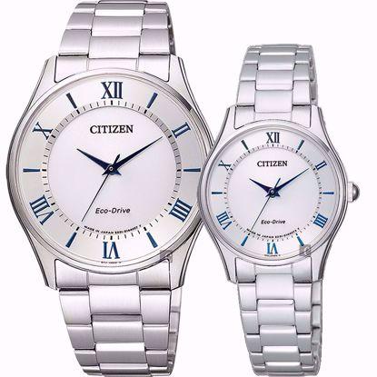 خرید اینترنتی ساعت اورجینال سیتی زن BJ6480-51B و EM0400-51B