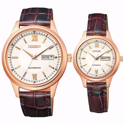 خرید اینترنتی ساعت اورجینال سیتی زن NY4053-05A و PD7153-05A