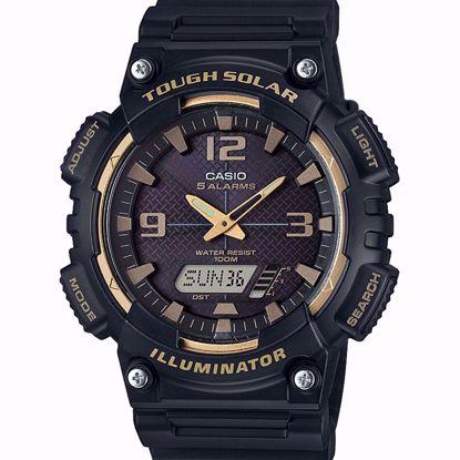 خرید اینترنتی ساعت اورجینال کاسیو AQ-S810W-1A3VDF