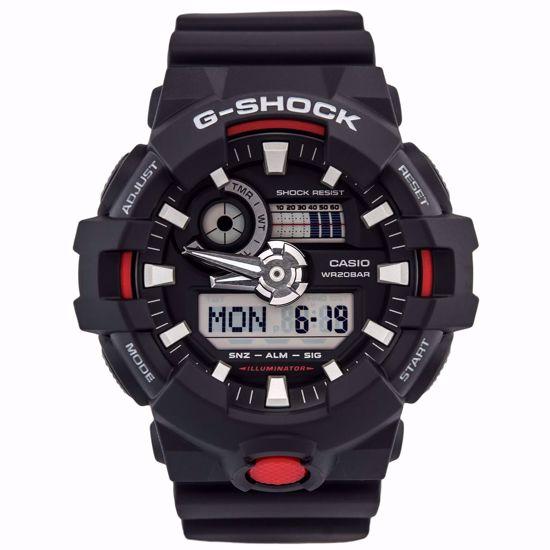 خرید آنلاین ساعت کاسیو GA-700-1ADR