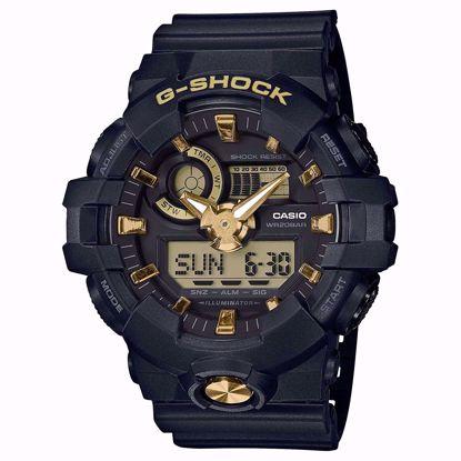 خرید اینترنتی ساعت اورجینال کاسیو GA-710B-1A9