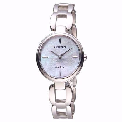 خرید اینترنتی ساعت اورجینال سیتی زن EM0420-89D