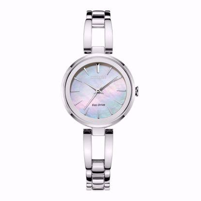 خرید اینترنتی ساعت اورجینال سیتی زن EM0631-83D