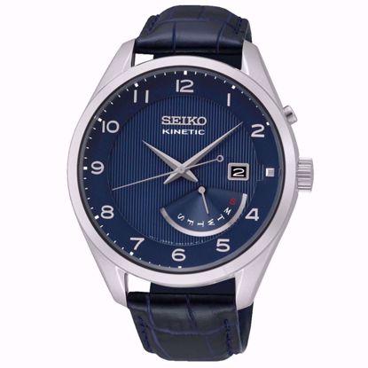 خرید آنلاین ساعت اورجینال سیکو SRN061P1