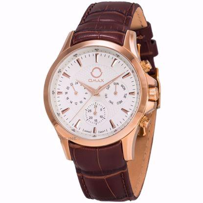 خرید آنلاین ساعت مردانه اوماکس PG08R65I