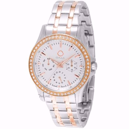 خرید آنلاین ساعت زنانه اوماکس PL09C68I