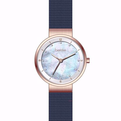 خرید اینترنتی ساعت اورجینال بستدون BD99237L-B02