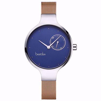 خرید اینترنتی ساعت اورجینال بستدون BD99241L-B01