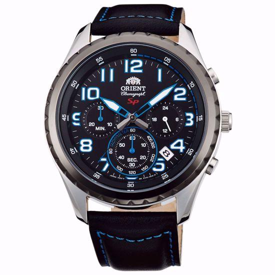خرید آنلاین ساعت اورجینال اورینت SKV01004B0-B