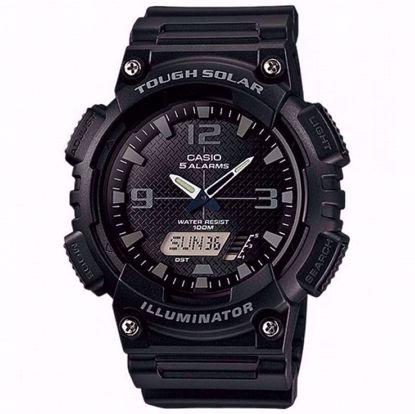 خرید اینترنتی ساعت اورجینال کاسیو AQ-S810W-1A2VDF