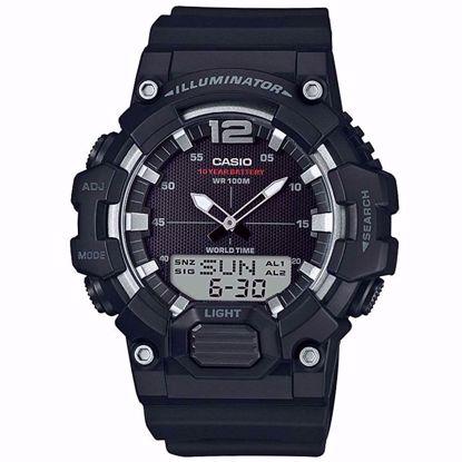 خرید اینترنتی ساعت اورجینال کاسیو HDC-700-1AVDF