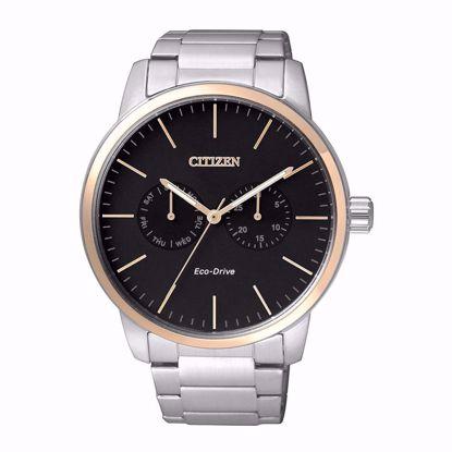 خرید اینترنتی ساعت اورجینال سیتی زن AO9044-51E