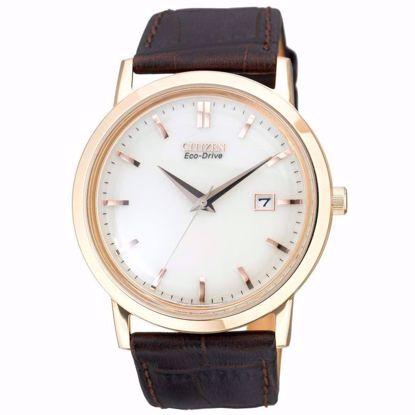 خرید آنلاین ساعت اورجینال سیتی زن BM7193-07B