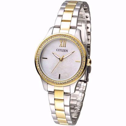 خرید اینترنتی ساعت اورجینال سیتی زن EL3084-50D