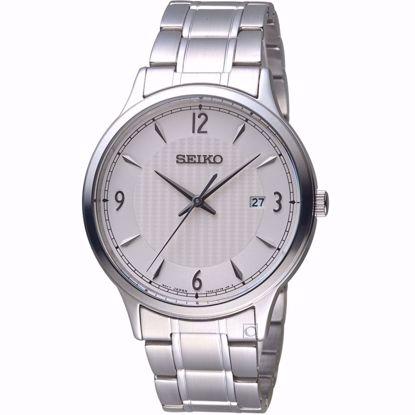 خرید آنلاین ساعت اورجینال سیکو SGEH79P1