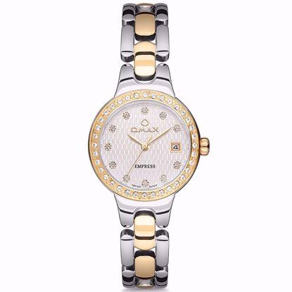 خرید آنلاین ساعت زنانه اوماکس EM01C6CO