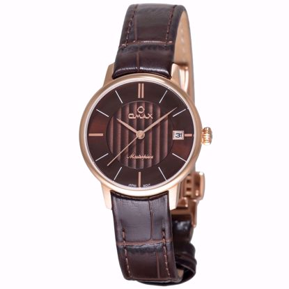 خرید آنلاین ساعت زنانه اوماکس ML33R55I