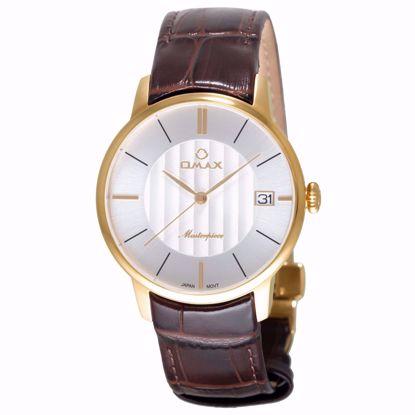 خرید آنلاین ساعت مردانه اوماکس MG33G65I