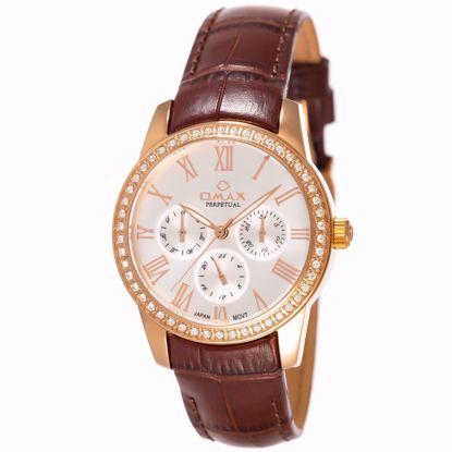 خرید آنلاین ساعت زنانه اوماکس PL10R65I