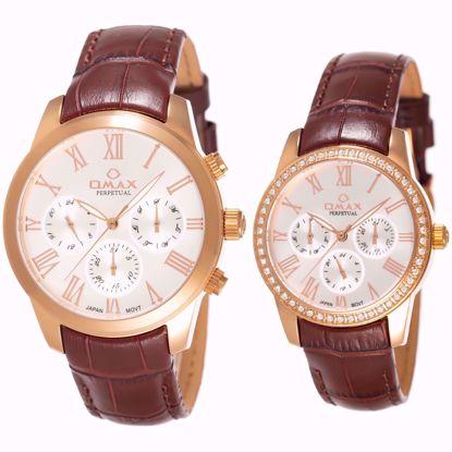 خرید آنلاین ساعت ست اوماکس PG10R65I و PL10R65I