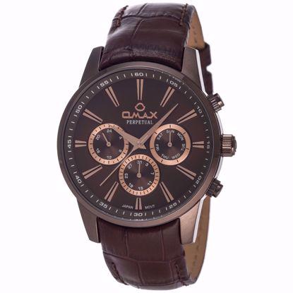 خرید آنلاین ساعت مردانه اوماکس PG14J55I
