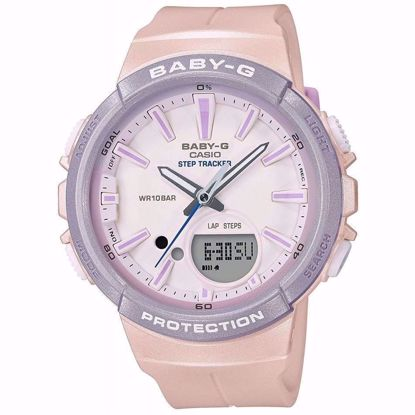 خرید آنلاین ساعت اورجینال کاسیو BGS-100SC-4ADR