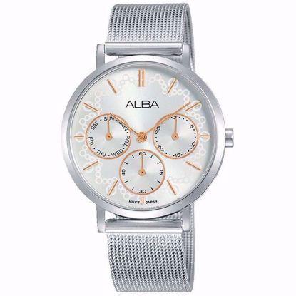خرید آنلاین ساعت زنانه آلبا AP6597X1