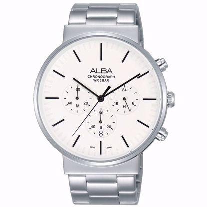 خرید آنلاین ساعت مردانه آلبا AT3E31X1
