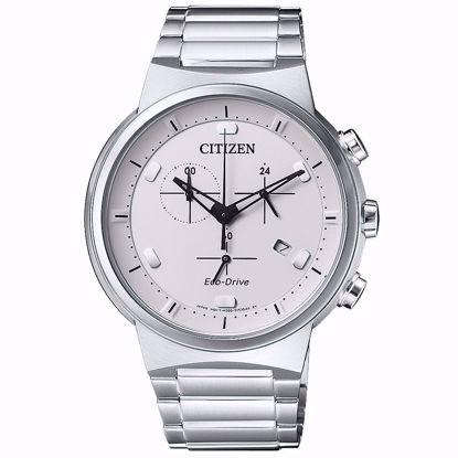 خرید اینترنتی ساعت اورجینال سیتی زن AT2400-81A