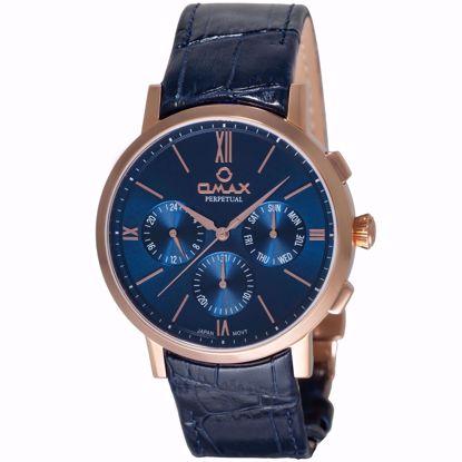 خرید آنلاین ساعت مردانه اوماکس PG05R44I