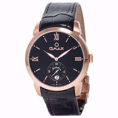 خرید آنلاین ساعت مردانه اوماکس MG05R22I