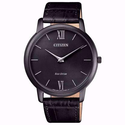 خرید آنلاین ساعت مردانه سیتیزن AR1135-10E