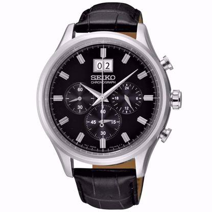خرید ساعت مچی اورجینال سیکو SPC083P2