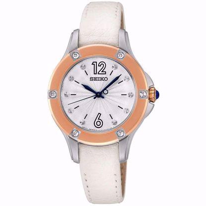 خرید ساعت مچی اورجینال سیکو SRZ422P2